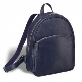 7cd80838d290 Кожаные рюкзаки мужские